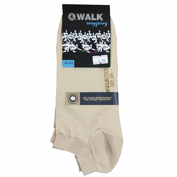 Walk socks W126 Beige Cotton